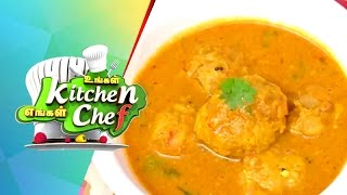Fish Ball Curry – Ungal Kitchen Engal Chef