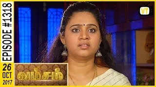 Vamsam - வம்சம் | Tamil Serial | Sun TV |  Epi 1318 | 26/10/2017 | Vision Time