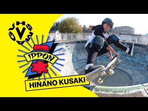 [IPPON] HINANO KUSAKI / 草木ひなの