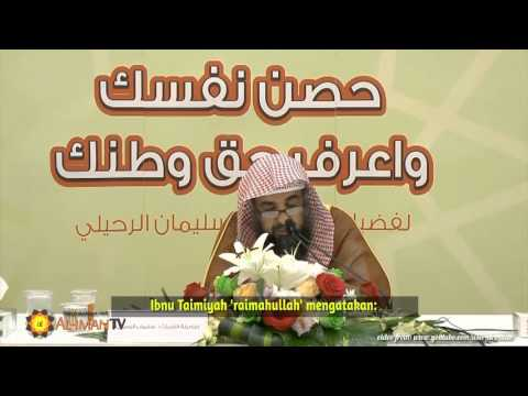 Tanya Jawab Islam: Apakah Pemimpin Saat Ini Wajib Ditaati ? Syaikh Sulaiman Ar Ruhaily