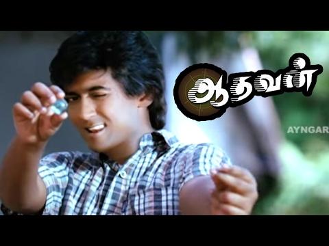 Aadhavan  Aadhavan full Tamil Movie Scenes  Suriya Recollects his Childhood Memories  Suriya