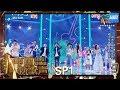 【选手CUT】周杰伦战队《我要夏天》《中国新歌声2》中秋晚会 SING!CHINA S2 SP1 20171004 [浙江卫视官方HD]