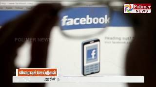 Myanmar : FB accounts is being blocked for insulting minorities | Polimer News