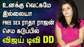 Vijaya TV Divyadharshini Slams Activist Radha Rajan