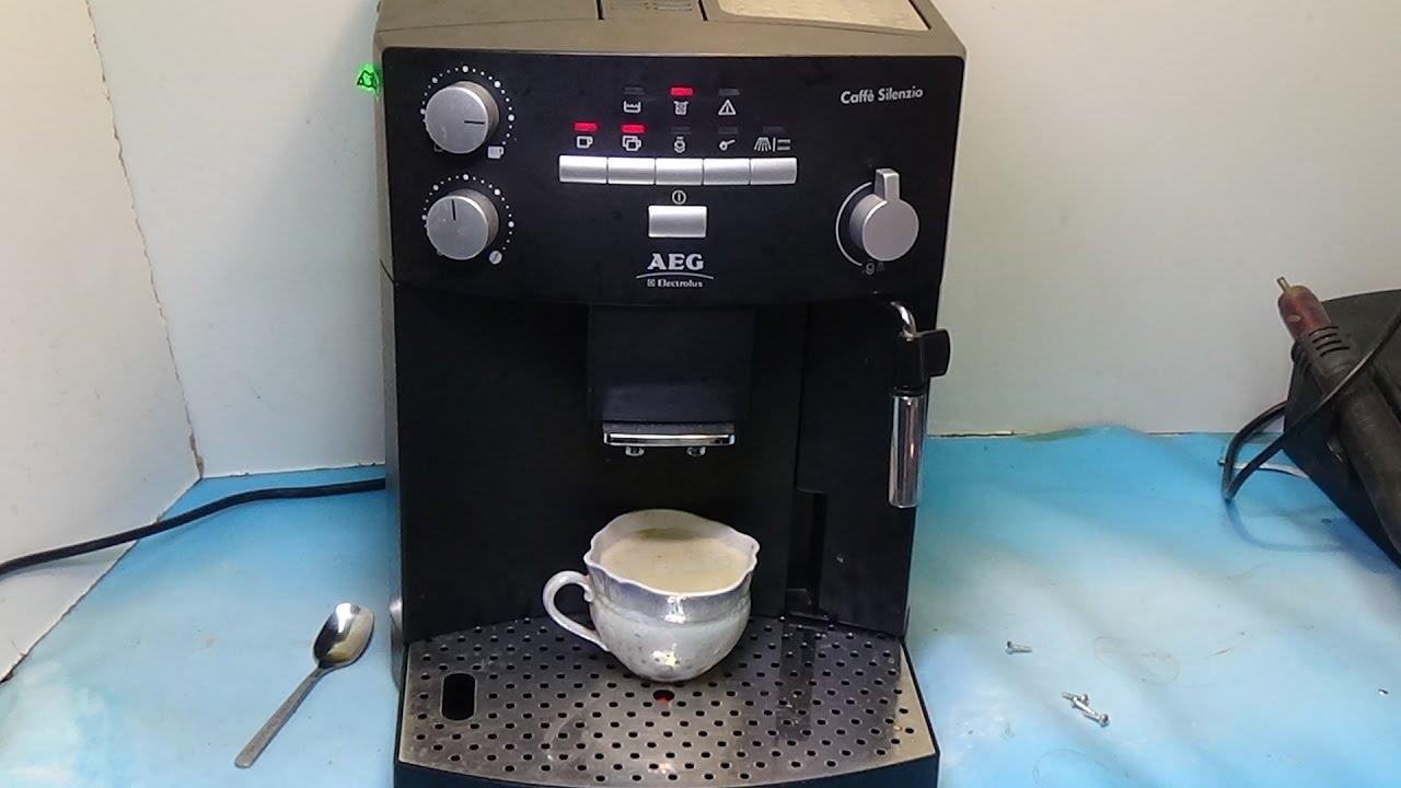 AEG Electrolux выдает много кофе - YouTube
