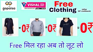 {LOOT} FREE Men & Women Clothing On Myvishal. LImited Time Offer.