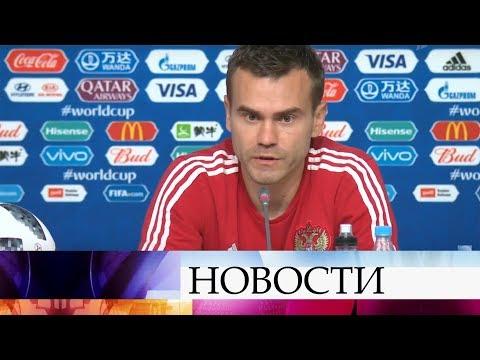 В Санкт-Петербурге сборная РФ провела тренировку перед матчем ЧМ по футболу FIFA 2018 с египтянами.