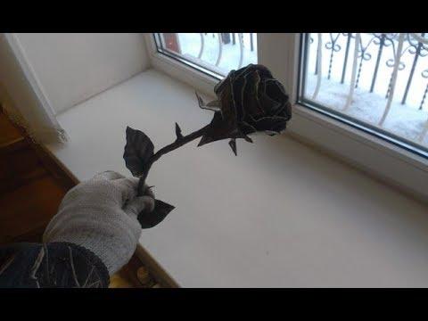 Кованая роза без горна и нагрева