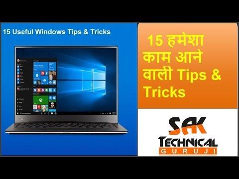 15 Useful Tips & Tricks of windows 10 Computer/Laptop || 15 Hamesha Kaam Aane Wali Tips & Tricks ||