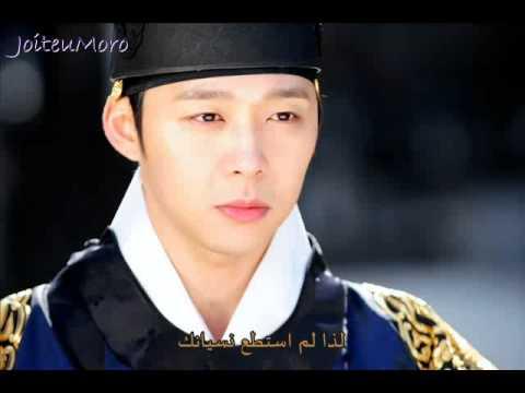 ALi - Hurt (Rooftop Prince OST) Arabic sub