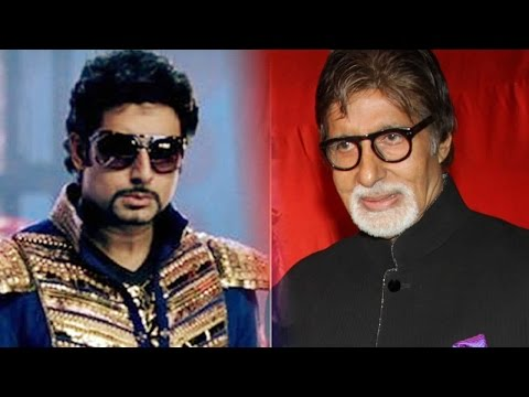 Amitabh Bachchan Talks On Abhishek Bachchan's HNY Performance