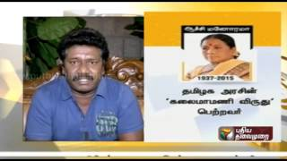 Actor Karunas about Aachi Manorama's death