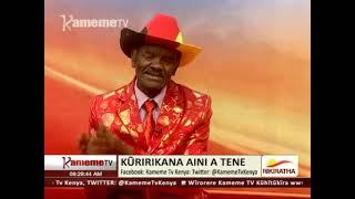 Kwibarita:Muini wa tene PM Wagathuma 28.07.2017