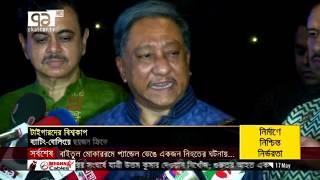 বিশ্বকাপের আগে সাকিবের চোট! চিন্তায় বিসিবি!   Khelajog   Sports News   Ekattor TV