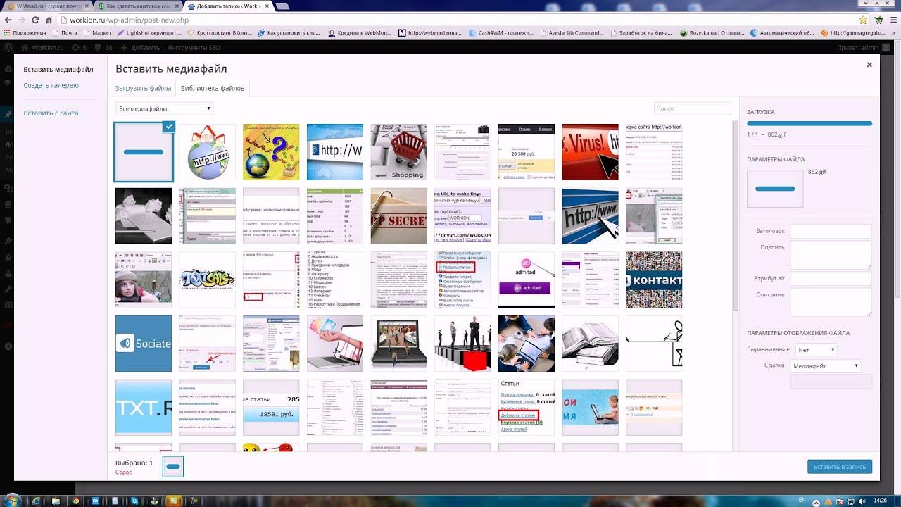 Как самостоятельно сделать баннер на сайте