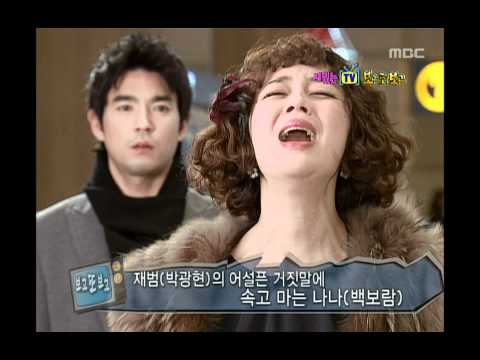 Happy Time, Pink Lipstick 04, 분홍 립스틱 20100117