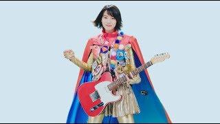 """のん - シングル""""スーパーヒーローになりたい""""のMV(Short Ver)を公開 thm Music info Clip"""