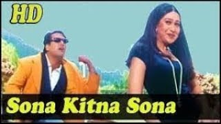 Sona Kitna Sona Hai Full HD With DJ Jhankar Hero N