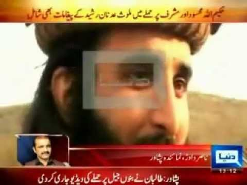 Peshawar, Taliban issue Video of attack on Bannu Jail