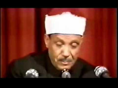 Quran Kareem - Abdulbasit Abdussamad-live In Chicago 1987 video