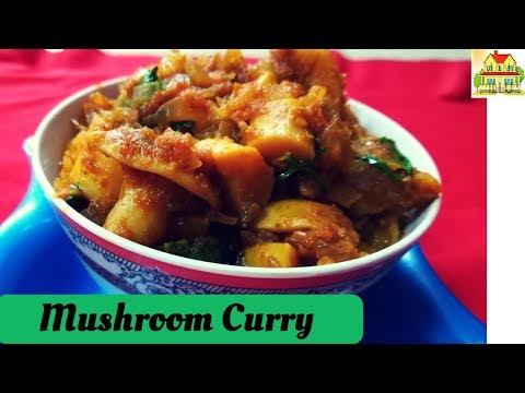 Mushroom Curry Recipe in Telugu || Mana illu ||