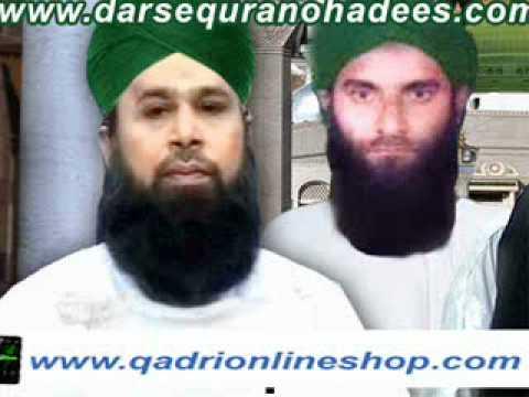 Alwada Alwada Mahe Ramzan Owais Raza Qadri + Mushtaq Qadri (edit Video)