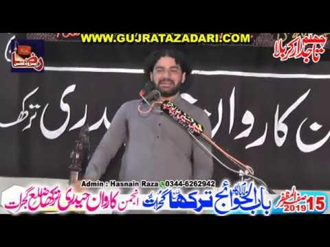 Zakir Adeel Altaf Jafri | 15 Safar 2019 | Tarikha Gujrat || Raza Production