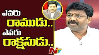 తిత్లీ విషయంలో ఎవరు చేప్పేది కరెక్ట్, ప్రచార ఆర్భాటమా, ప్రజల కొరకు ఆరాటమా ? | Part2 | NTV Spl Debate