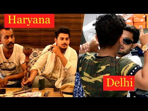 Haryana Vs Delhi Boys   By   Desi balak thumbnail