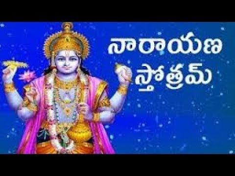 NARAYANA STOTRAM with Telugu Lyrics | THE DIVINE | DEVOTIONAL LYRICS