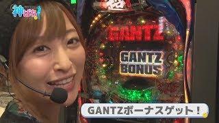CRぱちんこ GANTZ