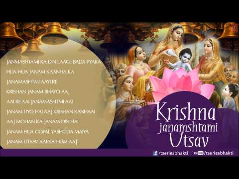 Krishna Janmashtami Bhajans I Full Audio Songs Juke Box