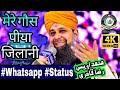 gaus e azam #whatsapp status 2019|Mere Ghous Piya Jeelani|Owais Raza Qadri |Manqbat e Ghaus e azam