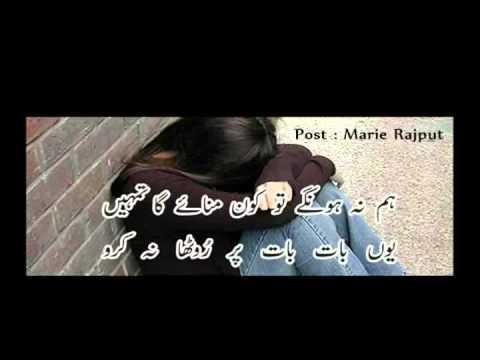 supna hi ho gya   by ATEEQ LAHORI