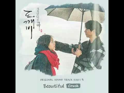 크러쉬 Crush - beautiful (도깨비 Goblin OST Part 4 )