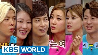 download lagu Happy Together - Kangnam, Lee Hyunyi, Kim Wonjun & gratis