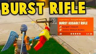 NEW BURST RIFLE GAMEPLAY! *NEW* FAMAS RIFLE UPDATE GAMEPLAY    Fortnite Battle Royale!
