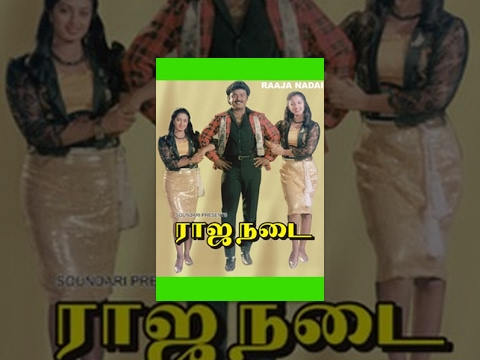Raja Nadai Full Movie video