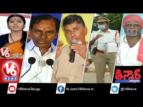 TTDP leaders to join in TRS - Hyderabad police huge fines -...
