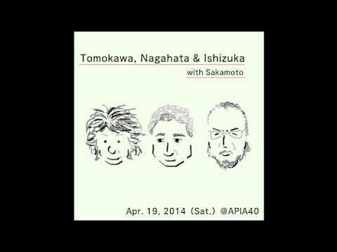 Kazuki Tomokawa - Ido no Naka de Kamisama ga naiteita