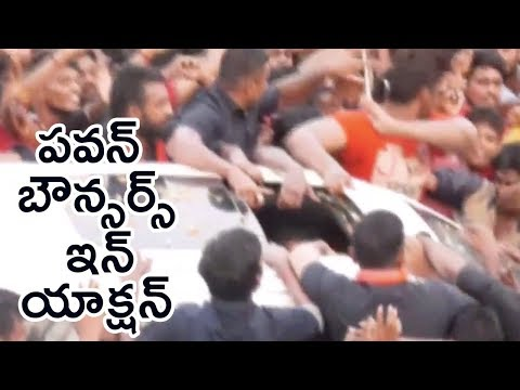 PawanKalyan Bouncers In Action To Safeguard Janasena Chief Pawan Kalyan | Filmy Monk