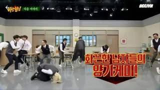 Zombie SungJong
