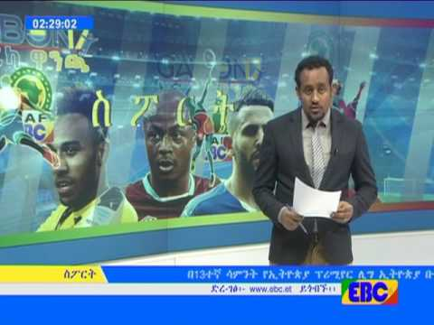Sport eve news from Ebc Jan 25 2017