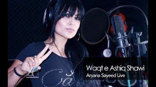 Waqt e Ashiq Shawi ` Aryana Sayeed Live   ZC presentation