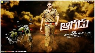 Bhel Puri Spl Video Song Aagadu Prince Mahesh Babu by Ravi Master