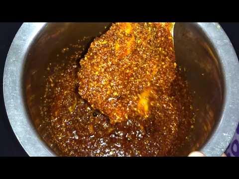 Gol Keri Achar | Gujarati Sweet Mango Pickle
