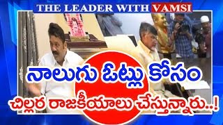 NTR Followers Disappointed With TDP's Decision Over Alliance With Congress: Talasani Srinivas