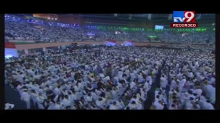 Rahul Gandhi Speech at Congress plenary session || Delhi - LIVE
