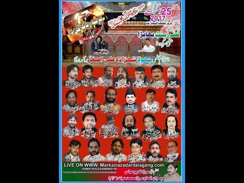 live majlis 25 august 2017 bhabra dist sargodha