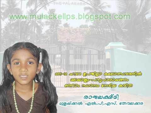 Malayalam Kavitha Muthachan- Onv video